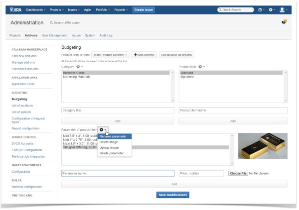 jira_product_item_management